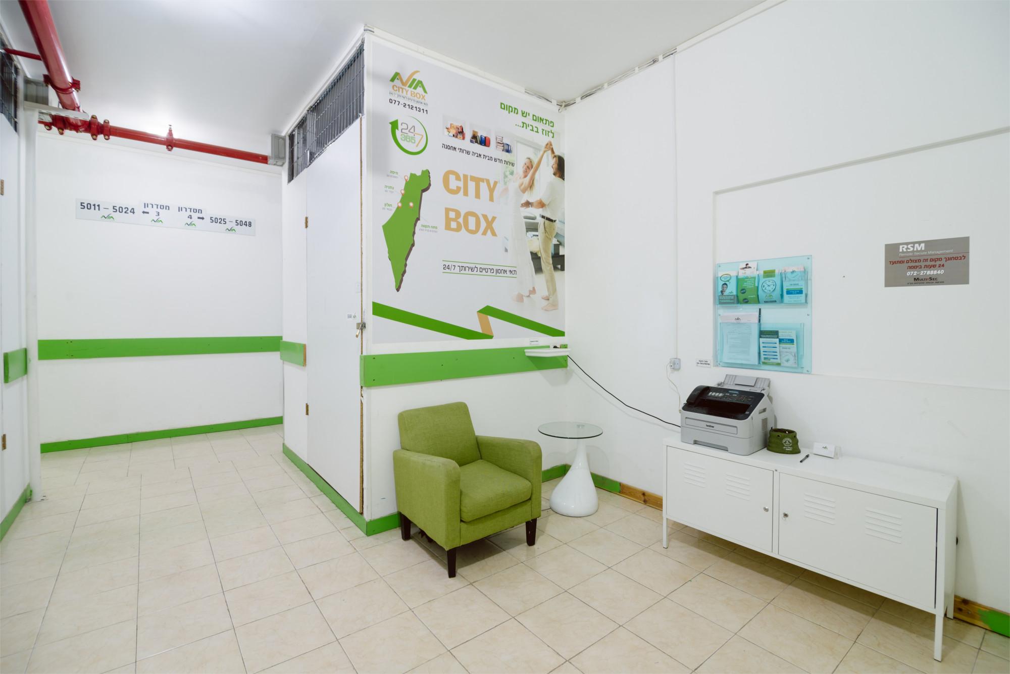סניף חיפה - לובי